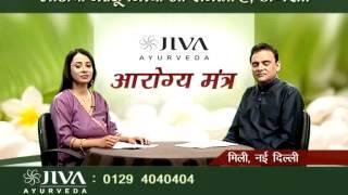 getlinkyoutube.com-Constipation Special on Arogya Mantra (Epi 68 part 1)