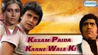 Kasam Paida Karne Wale Ki - Mithun Chakraborty & Smita Patil - Superhit Bollywood Movies - HQ