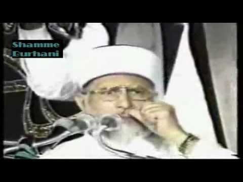 Ziyarat Of Awliya Allah Is Allowed - Dr Tahir Ul Qadri