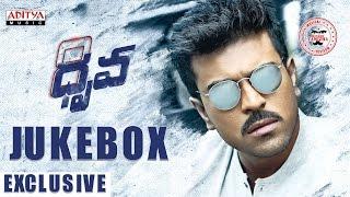 Dhruva Full Songs Jukebox || Dhruva Movie || Ram Charan, Rakul Preet Singh || Hiphop Tamizha
