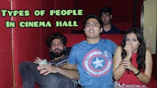 Types Of People In cinema Hall | Harsh Beniwal