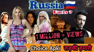 RUSSIA 🇷🇺 ( PLACE FOR SINGLES  ) || TRIP TO RUSSIA || MUST WATCH
