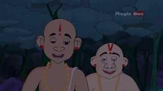 getlinkyoutube.com-Kuthirai Muttai - Paramartha Guru In Tamil - Animation/Cartoon Stories For Kids