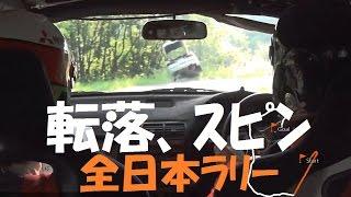 getlinkyoutube.com-転落!ダート!!スピン!峠最速 全日本ラリー Japan rally championship in Gunma tougeモントレー2014 SS8