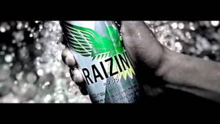 Kamenashi Kazuya - New CM RAIZIN 「CHANGE GREEN」