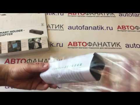 Адаптер держатель для подголовника Skoda Smart Holder Adaptor, артикул 3V0061128