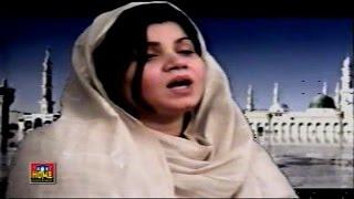 Abida Khanam - Bas Mera Mahi - Yeh Sab Tumhara Karam Hai Aaqa - 2001