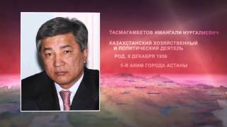 getlinkyoutube.com-Про Даригу, Самата и Елбасы Назарбаева ))) Назарбаев конченный мудак!