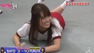 getlinkyoutube.com-女子アナ「卓球対決!」7/17OAダイジェスト【女子アナの罰】