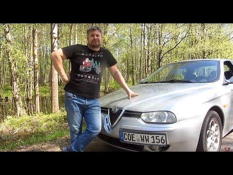 Где находится у Alfa Romeo Giulia диск сцепления