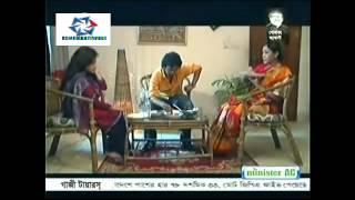 getlinkyoutube.com-মা ও মেয়ের সাথে গোপন সম্পর্ক   Bangla Crime Program