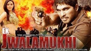 getlinkyoutube.com-Ek Jwalamukhi  - Full Length Action Hindi Movie