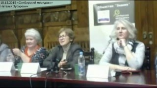 getlinkyoutube.com-Наталья Зубаревич 18.12.2015