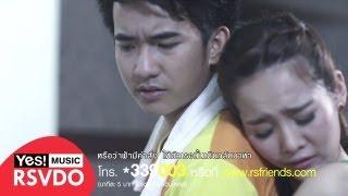 getlinkyoutube.com-ไม่มีอารมณ์หายใจ : Dr.Fuu [Official MV]