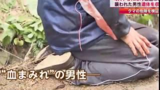 getlinkyoutube.com-福島会津美里町爬虫類人レプタリアン秘密地下基地 熊騒動で隠蔽!