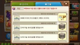 getlinkyoutube.com-[모두의마블] 대박뽑기에서 1만다이아가?! 초대박사건!