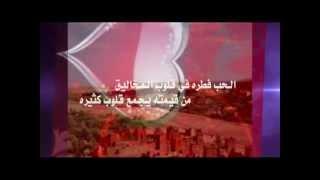 getlinkyoutube.com-شيلة الحب كلمات رائد العالي اداء فيصل الغايب