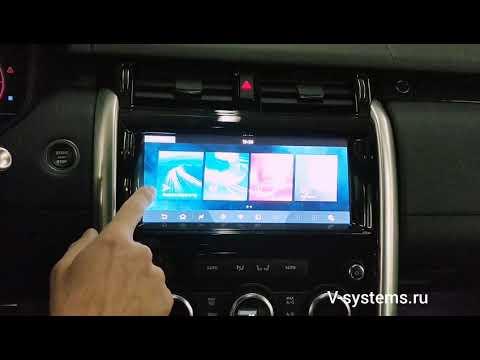 Навигация Яндекс ОС Андроид для Land Rover Discovery 5