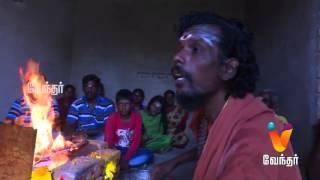 Moondravathu Kan | [Epi - 397]