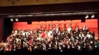 getlinkyoutube.com-自由の森学園高等学校2014卒業式合唱「ヒトへ」