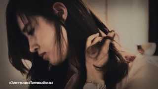 getlinkyoutube.com-[DRAMA] Nightmare ft. Yuri & Jessica YulSic Couple
