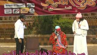 getlinkyoutube.com-مسرحية زنبقة لمدارس الشموخ الاهلية 2013