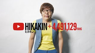 getlinkyoutube.com-好きなことで、生きていく - HIKAKIN - YouTube [ Long ver. ]
