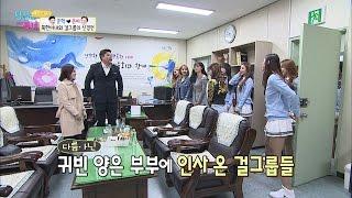 getlinkyoutube.com-양은부부에게 찾아온 걸그룹들! 아재춤 준혁! [남남북녀 시즌2] 70회 20161111