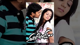 getlinkyoutube.com-Ee Rojullo Telugu Full Length Movie : Srinivas, Reshma Rathore