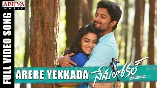 Arere Yekkada Full Video Song || Nenu Local || Nani, Keerthi Suresh || Devi Sri Prasad