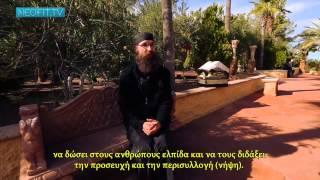 getlinkyoutube.com-Γέρων Εφραίμ της Αριζόνα (ρωσικό ντοκυμαντέρ)