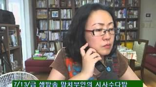 "getlinkyoutube.com-망치부인[분노한 DJ ""MB가 노무현을 죽였다!""]2012.07.13방송2편(음원일부삭제)"
