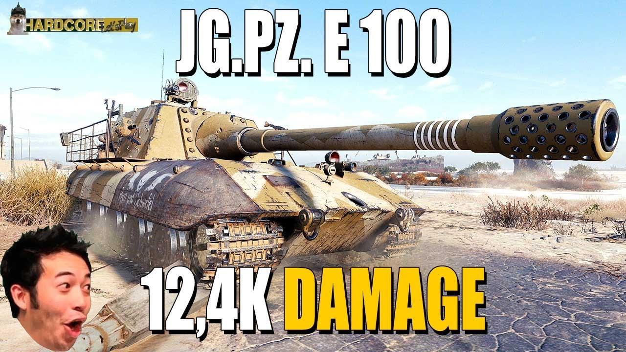 Jg.Pz. E 100: 12.4k damage