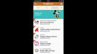 getlinkyoutube.com-Android-วิธีใช้แอพฯHolaโหลดสติ๊กเกอร์ไลน์ฟรีตปท.