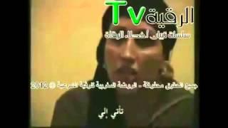 getlinkyoutube.com-عرافة بمدينة أغادير تبين بعض خبايا السحرة RoqiaTv.ma