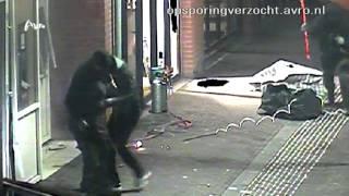 getlinkyoutube.com-Hoofddorp: Plofkraak ABN/AMRO bank aan de Polderweg bij het winkelcentrum Polderplein