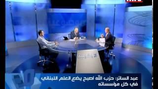getlinkyoutube.com-Bi Mawdouiyeh - Faysal Abdel Sater - Rami Ollaik 02/07/2013