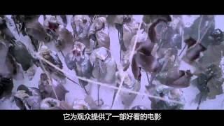 getlinkyoutube.com-龙斌大话电影 13 智取威虎山