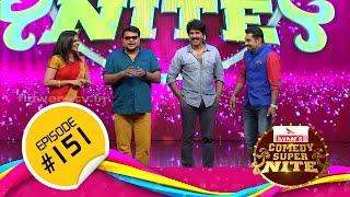 getlinkyoutube.com-Comedy Super Nite with Abhi & Raja Sahib│അബി & രാജാസാഹിബ് | CSN  #151