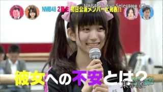getlinkyoutube.com-【HD】スター姫さがし太郎 #45(1/3)NMB48 2期生初公演内容発表