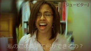 "getlinkyoutube.com-KemushiChan Sings ""Jupiter"" (平原綾香) 歌ってみた♪"