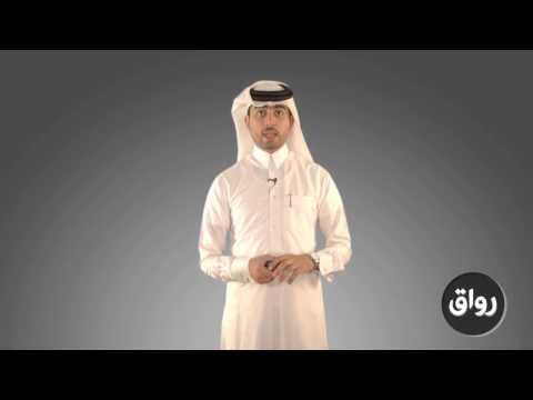رواق  الإعلام الإجتماعي   المحاضرة 2   الجزء 5