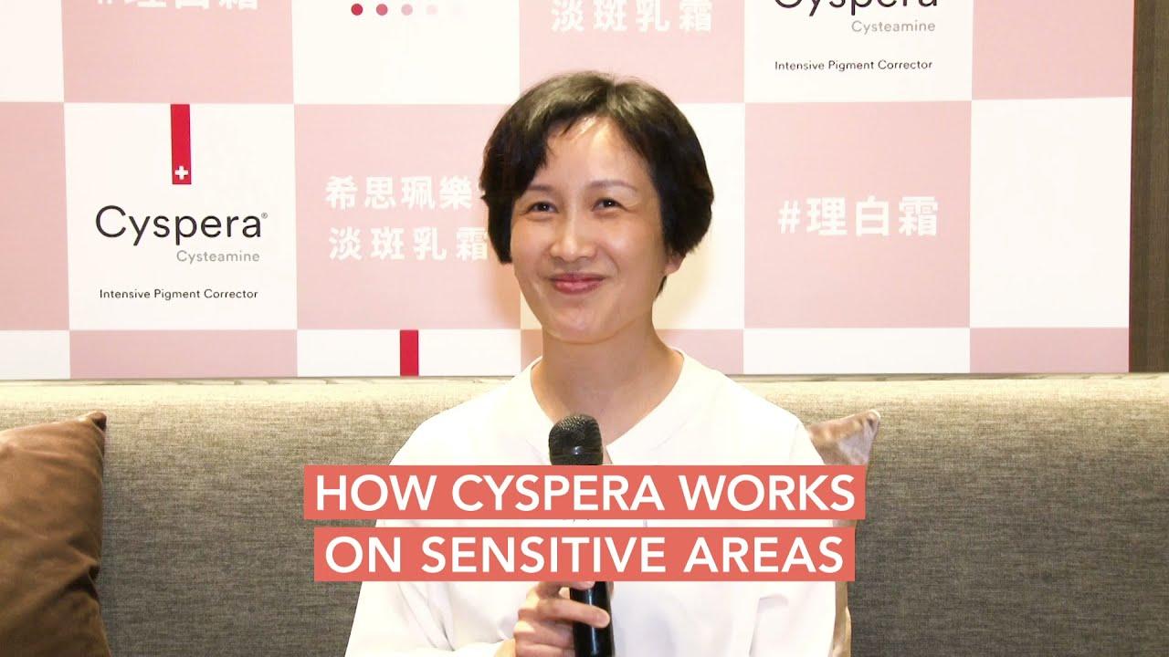How Cyspera® Works On Sensitive Area