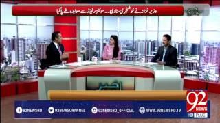 Bakhabar Subh -09-03-2017- 92NewsHDPlus