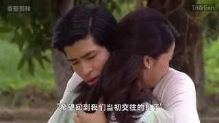 getlinkyoutube.com-泰劇《Sud Sai Pan/無盡的愛》Tit & Gan-Cut1 (Toomtam,Vill)(HD)