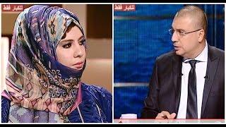 getlinkyoutube.com-بوضوح - ساندى متحول جنسياً تصدم عمرو الليثى يكون أنثى يا الحل الإنتحار .. للكبار فقط