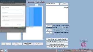 telegram marketing نرم افزار تمام اتوماتیک تبلیغات رایگان در تلگرام