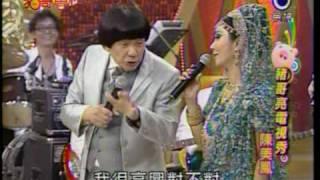 getlinkyoutube.com-民視豬哥會社--豬哥亮訪問陳美鳳 3/3