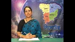 Kulaura Upazila Situation Report by Channel S
