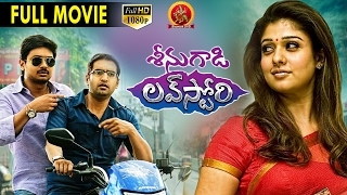 getlinkyoutube.com-Seenugadi Love Story Full Movie || 2017 Telugu Movies || Nayanthara, Udayanidhi Stalin, Santhanam